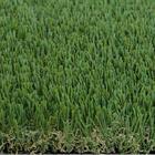 ขาย หญ้าเทียม ปูพื้น U-SHAPE สีเขียว เหยียบแล้วหญ้าไม่ล้ม ความสูง 3 ซม. คุณภาพสูง ทนแดด-ฝน (DG-3-ULTIMATE) ราคา 550 บาท/ตรม.
