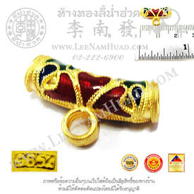 https://v1.igetweb.com/www/leenumhuad/catalog/p_1334728.jpg