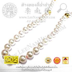 https://v1.igetweb.com/www/leenumhuad/catalog/e_1047162.jpg