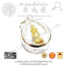 https://v1.igetweb.com/www/leenumhuad/catalog/e_1081308.jpg
