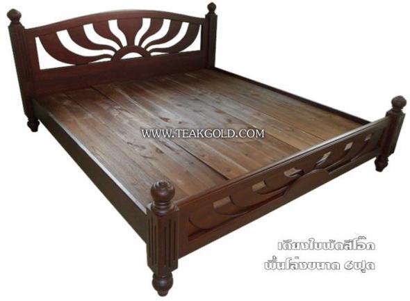 เตียงใบพัดสีโอ๊ค_033