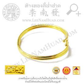 http://v1.igetweb.com/www/leenumhuad/catalog/e_1458267.jpg