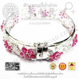 https://v1.igetweb.com/www/leenumhuad/catalog/e_929715.jpg