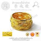 แหวนตะกร้อพัน(น้ำหนัก2สลึง)ทอง 96.5%