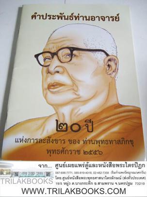http://v1.igetweb.com/www/triluk/catalog/p_1080091.jpg