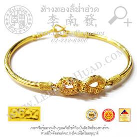 https://v1.igetweb.com/www/leenumhuad/catalog/p_1843694.jpg