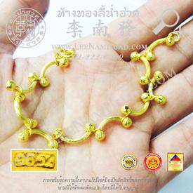 https://v1.igetweb.com/www/leenumhuad/catalog/e_1475341.jpg