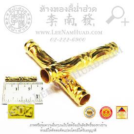 https://v1.igetweb.com/www/leenumhuad/catalog/p_1278875.jpg