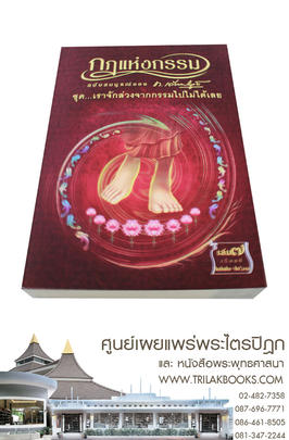 http://v1.igetweb.com/www/triluk/catalog/p_1242813.jpg