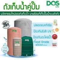 แนะนำสินค้าใหม่ ถังเก็บน้ำ DOS ปั๊มน้ำ HITACHI