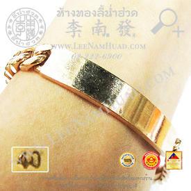 http://v1.igetweb.com/www/leenumhuad/catalog/e_1113390.jpg