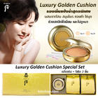 **พร้อมส่ง **The History Of Whoo Gongjinhyang : Mi Luxury Golden Cushion SPF50+ PA+++  (พร้อมตลับ+refill 2)