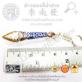 http://www.igetweb.com/www/leenumhuad/catalog/e_940450.jpg