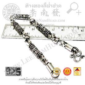 https://v1.igetweb.com/www/leenumhuad/catalog/e_1056942.jpg