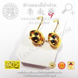 http://v1.igetweb.com/www/leenumhuad/catalog/e_1004190.jpg