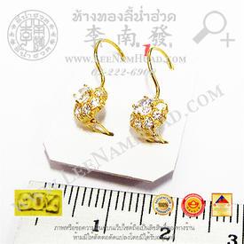 http://v1.igetweb.com/www/leenumhuad/catalog/e_1003724.jpg