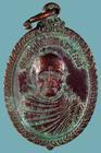 เหรียญพระครูปภัสสรเมธาภรณ์ (สอน) วัดมะม่วงปลายแขน ปี๓๙