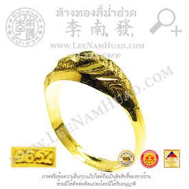 https://v1.igetweb.com/www/leenumhuad/catalog/e_1114670.jpg