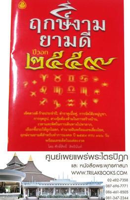 http://v1.igetweb.com/www/triluk/catalog/p_1677110.jpg