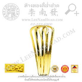 https://v1.igetweb.com/www/leenumhuad/catalog/e_1115565.jpg