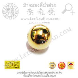 https://v1.igetweb.com/www/leenumhuad/catalog/e_1201260.jpg