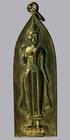 เหรียญหลวงพ่อเย็ก วัดใหญ่ท่าเสา อ.เมือง จ. อุตรดิตถ์ สร้างปี 2512