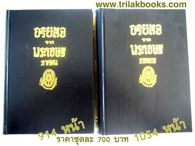 https://v1.igetweb.com/www/triluk/catalog/p_304406.jpg