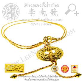 https://v1.igetweb.com/www/leenumhuad/catalog/p_1251526.jpg
