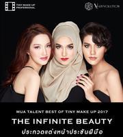 ประกวดแต่งหน้า MUA Talent - Best of Tiny Make Up 2017