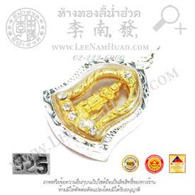 https://v1.igetweb.com/www/leenumhuad/catalog/p_1548932.jpg