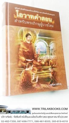 http://www.igetweb.com/www/triluk/catalog/p_958491.jpg