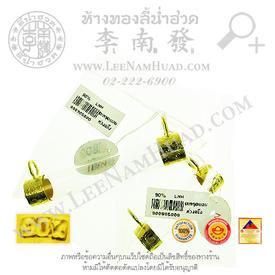 https://v1.igetweb.com/www/leenumhuad/catalog/e_1113019.jpg
