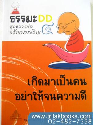 http://www.igetweb.com/www/triluk/catalog/p_419135.jpg