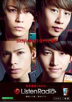 KAT-TUN เป็นพรีเซ็นเตอร์โฆษณา Listen Radio 4 เวอร์ชั่น