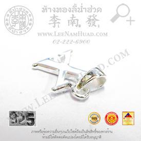 https://v1.igetweb.com/www/leenumhuad/catalog/p_1639552.jpg