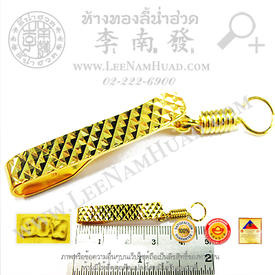 https://v1.igetweb.com/www/leenumhuad/catalog/p_1022070.jpg