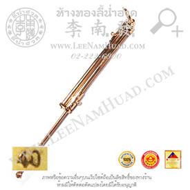 https://v1.igetweb.com/www/leenumhuad/catalog/p_1011193.jpg