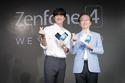 เอซุส เปิดตัวครอบครัว ZenFone 4 อย่างยิ่งใหญ่ในไต้หวัน
