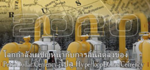 โลกกำลังเผชิญหน้ากับการสิ้นสุดลงของ PetroDallar Ceerrency