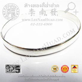 https://v1.igetweb.com/www/leenumhuad/catalog/p_1374669.jpg