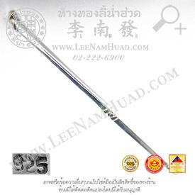 https://v1.igetweb.com/www/leenumhuad/catalog/p_1503341.jpg