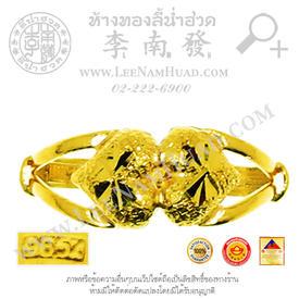 http://v1.igetweb.com/www/leenumhuad/catalog/e_1116073.jpg