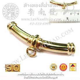 https://v1.igetweb.com/www/leenumhuad/catalog/p_1340590.jpg