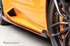 สเกิร์ตข้างตัวต่อ Carbon Fiber Lamborghini HURACAN LP610-4 ทรง DMC