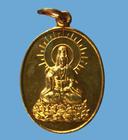 เหรียญเจ้าแม่กวนอิม-หลวงพ่อเปิ่น วัดบางพระ ปี๓๘