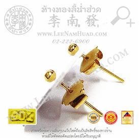 http://v1.igetweb.com/www/leenumhuad/catalog/e_1004233.jpg