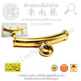 https://v1.igetweb.com/www/leenumhuad/catalog/e_1033050.jpg