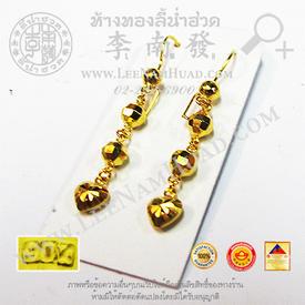 http://v1.igetweb.com/www/leenumhuad/catalog/e_1001953.jpg