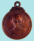 เหรียญหลวงพ่อสุคนธ์ สุนทรธรรมโม ปี๒๓