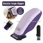 ที่เลาะด้ายอัตโนมัติ Electric Seam Ripper ของ Galaxy (USA)